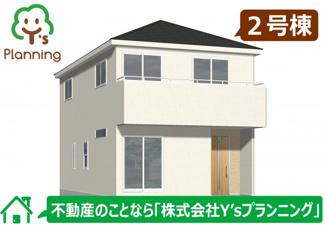 【外観パース】御殿場市川島田第4 新築戸建 全2棟 (2号棟)
