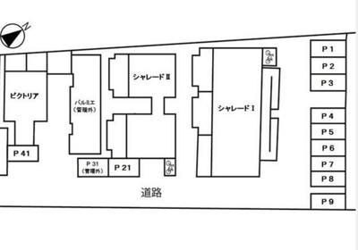 【区画図】ビクトリア