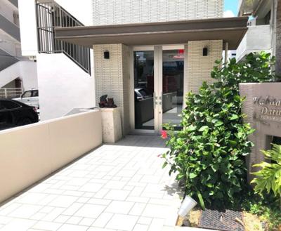 【エントランス】Habitation Daiwa