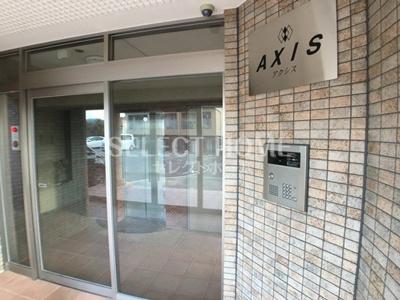 【セキュリティ】アクシス