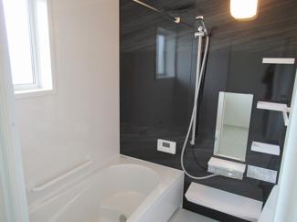 ユニットバス(自動湯張り・追炊き機能付き・浴室暖房乾燥機)