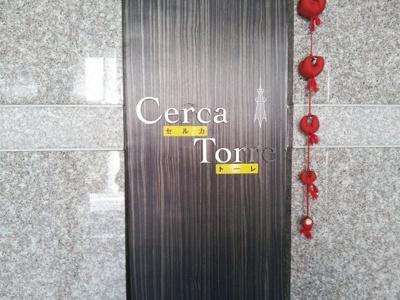 【その他】Cerca Torre