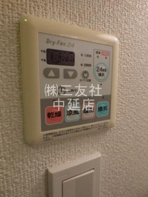 【設備】ラ・シード馬込レフィナード