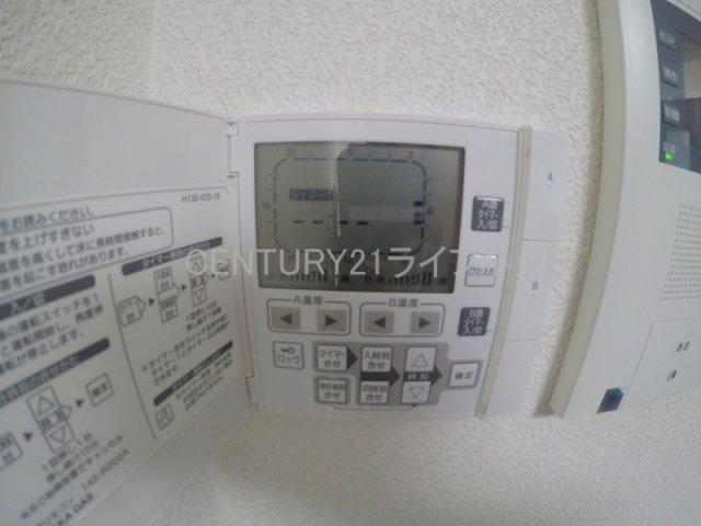 【浴室】ノルデンハイム江坂アネックス