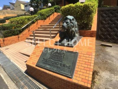 【その他】ライオンズマンション竜美ヶ丘