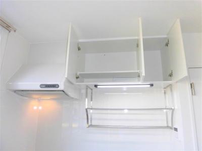【独立洗面台】サンライフミノウラ