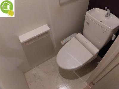 【トイレ】グランドテラス新都心