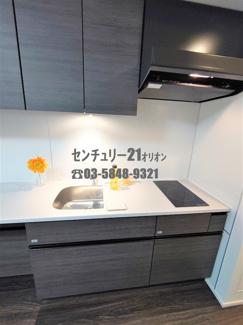【キッチン】パレステージ練馬(ネリマ)II