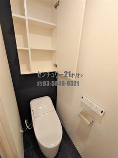 【トイレ】パレステージ練馬(ネリマ)II