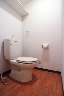 【トイレ】ジョイフル垂水南