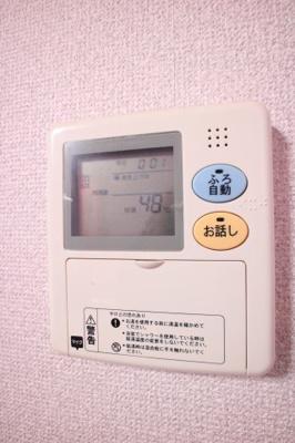 【設備】ジョイフル垂水南