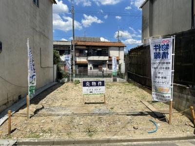【外観】南本町9丁目 売土地