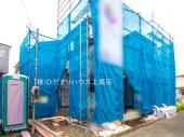 上尾市富士見 2期 新築一戸建て グラファーレ 01の画像