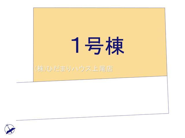 【区画図】上尾市富士見 2期 新築一戸建て グラファーレ 01