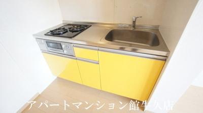 【キッチン】esperanza(エスぺランサ)B