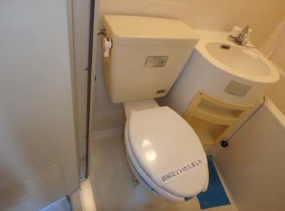 【トイレ】フラワーマンション