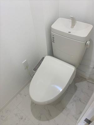 【トイレ】北落合第2住宅357号棟