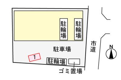 【区画図】サニーフラット