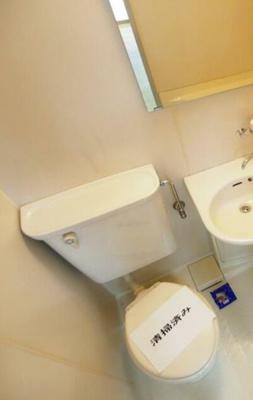 【トイレ】ハイム氷川
