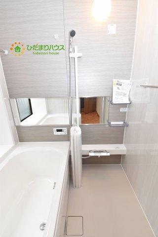 【浴室】北本市西高尾8丁目 中古一戸建て