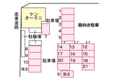 【区画図】ケンオークニ