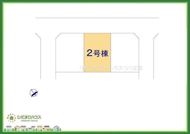 【その他】龍ケ崎市藤ケ丘20-1期 新築戸建 2号棟