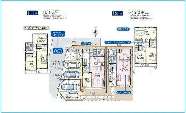 1号棟です。敷地約34坪で建物は述べ約30坪の4LDKです。