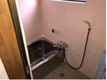【浴室】下京区夷馬場町