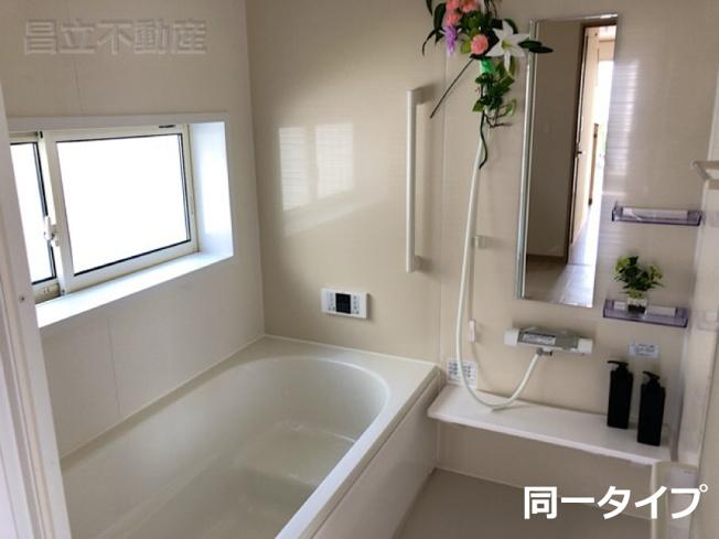 洗面化粧台同一タイプです。
