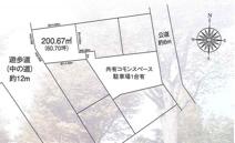 千葉市緑区おゆみ野中央4丁目 売地 JR外房線「鎌取駅」の画像