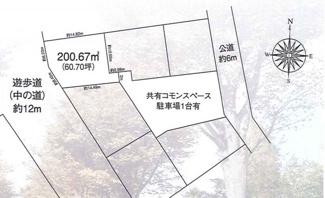 前面敷地に共有コモンスペース(持分1/6)に駐車場1台有 集会場共有持分1/195