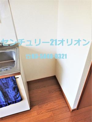 冷蔵庫設置スペースです