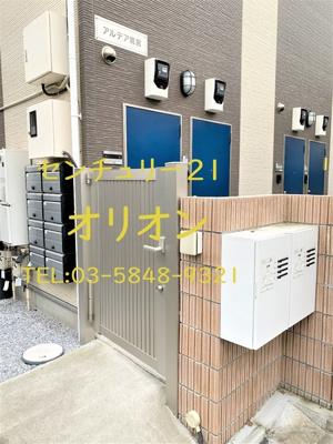 【エントランス】アルデア鷺宮(サギノミヤ)-1F