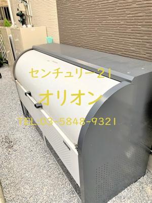 【その他共用部分】アルデア鷺宮(サギノミヤ)-1F