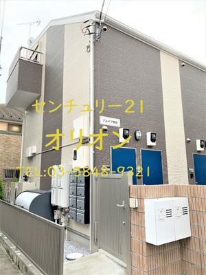 【外観】アルデア鷺宮(サギノミヤ)-1F
