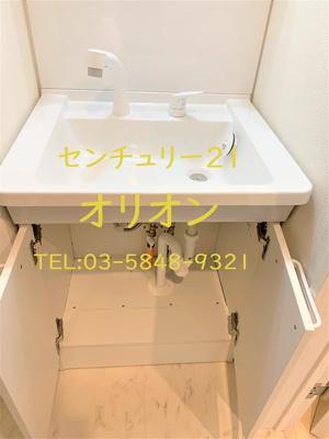 【洗面所】アルデア鷺宮(サギノミヤ)-1F