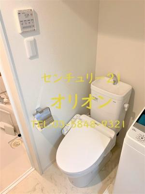 【トイレ】アルデア鷺宮(サギノミヤ)-1F