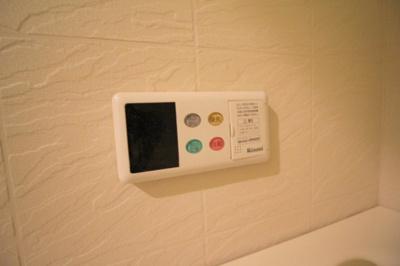 【浴室】グランステージ緑地