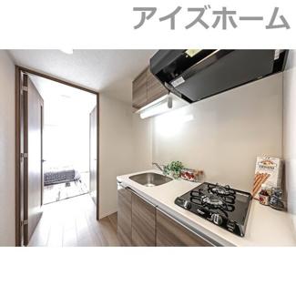 【キッチン】アステリ鶴舞エーナ