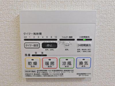 【その他】狭山市祇園・全1棟 新築一戸建 ~全室南向き~