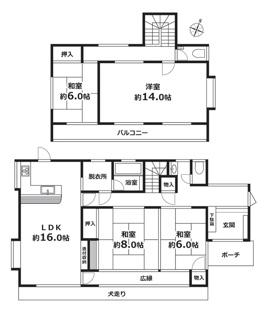 平成1年築 131.85㎡の大型間取り 全室南向き オール電化住宅