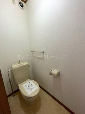 【トイレ】オマージュ壱番館