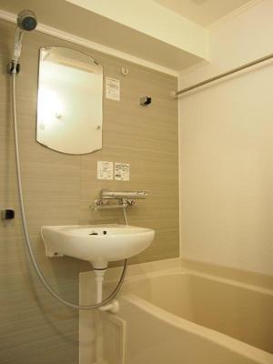【浴室】ルーブル大塚伍番館