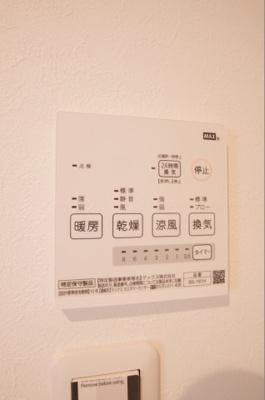 雨の日のお洗濯に便利な「浴室換気乾燥機」