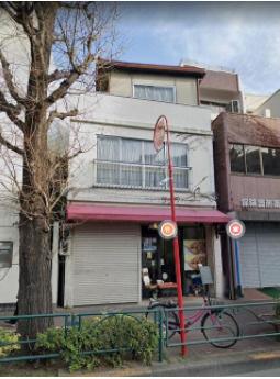 【外観】中野区中央5丁目 店舗付住宅