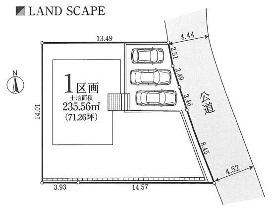 閑静な住宅街に限定1棟販売! 広々お庭は59平米!!