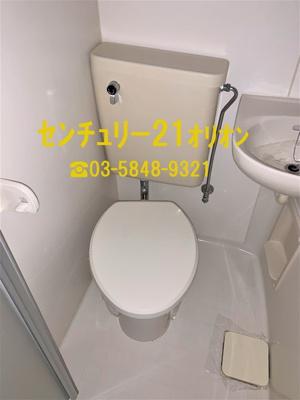 【トイレ】菱和パレス練馬
