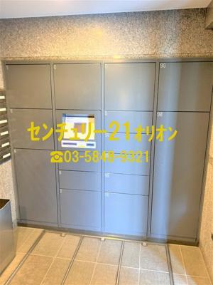 【その他共用部分】ルーブル練馬弐番館