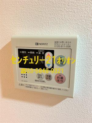【設備】ルーブル練馬弐番館