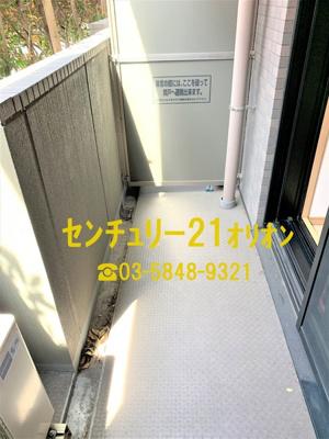 【バルコニー】ルーブル練馬弐番館